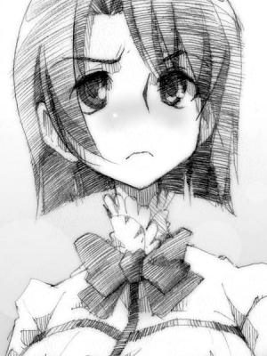 Kanako by Gofu