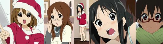 Keion-bu Christmas fun