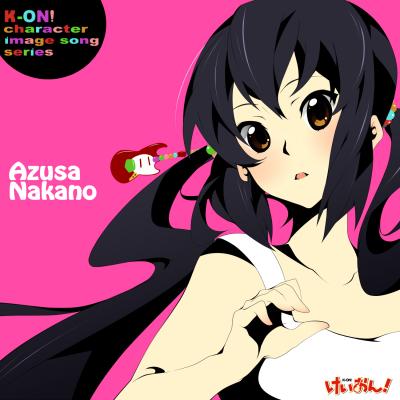 Azusa cover art by Nanao