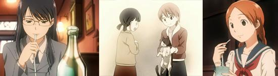 Fumi and Akira hang out