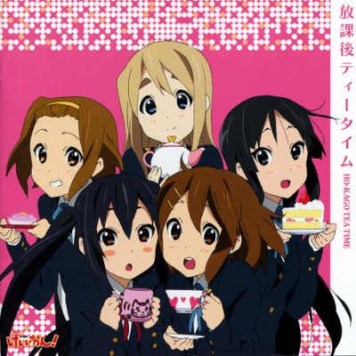 Houkago Tea Time with the keion girls