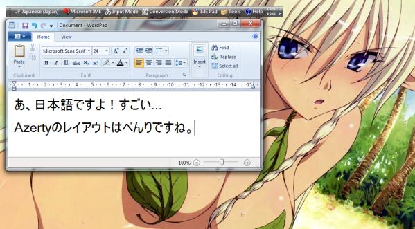 T_Win7_JapaneseInput_03_sml