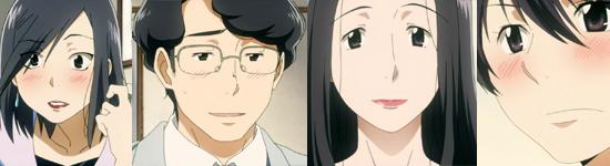 Kagami and Kazusa wed