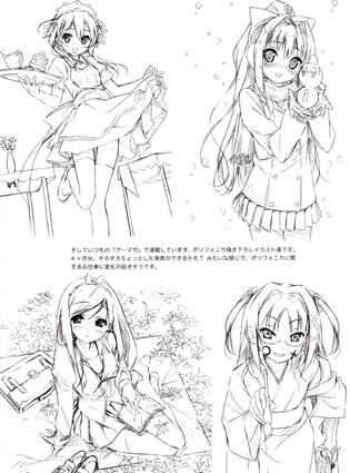 A_Kantoku_C79_03