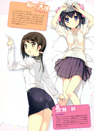 A_Kantoku_C79_04