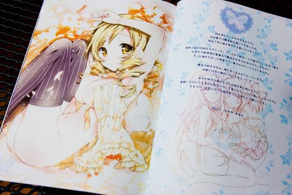 A_KamiyaManeki_02
