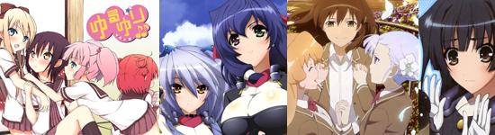 M_AnimeSummer2012_01