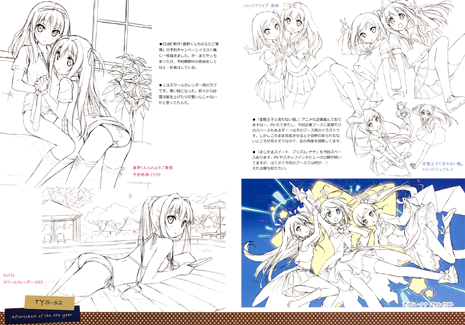 A_Kantoku_C83_03