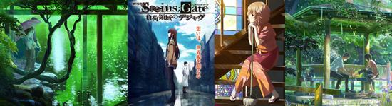 M_AnimeSpring2013_08