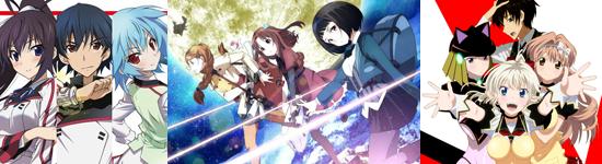 M_AnimeFall2013_02