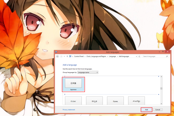 T_Win8_JapaneseInput_05