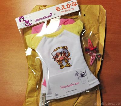 D_20110113_Murasaki_01