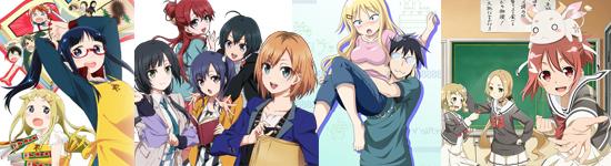 M_AnimeFall2014_01