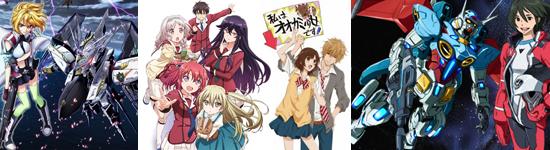 M_AnimeFall2014_02