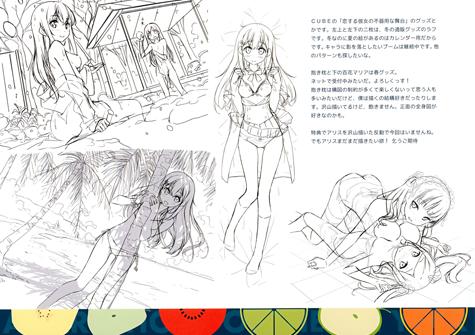 A_Kantoku_Comic19_04