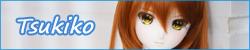 Dollfie Dream Tsukiko