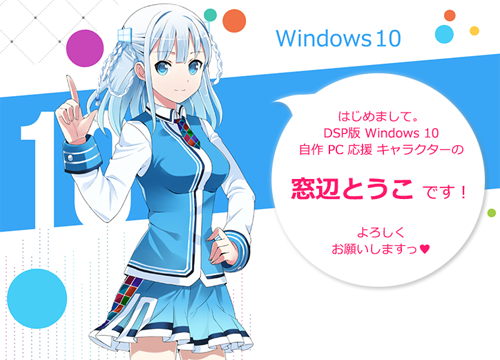 T_Win10_Theme_02