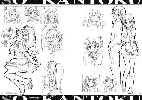 A_Kantoku_C89_04