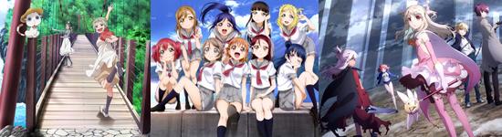 M_AnimeSummer2016_01
