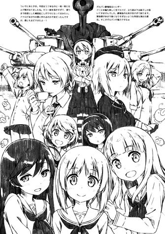 A_Kantoku_C90_TachiyomiPetit_04